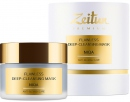 Flawless Deep-Cleansing Mask