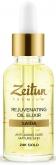 Premium Saida Rejuvenating Oil Elixir