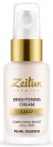 Premium Lulu Brightening Cream