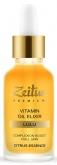 Premium Lulu Vitamin Oil Elixir