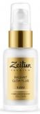 Premium Lulu Radiant Glow Fluid
