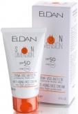 Eldan Sun Dimension Anti-Aging Face Cream