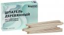 Kapous Professional Depilica Disposable Wooden Spatulas