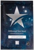 Детокс маска Hollywood Star Mask