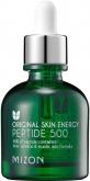 Original Skin Energy Peptide 500