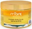 Yellow Aromatic Body Scrub