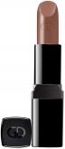 GA-DE True Color Lipstick №177 Papaya Sorbet