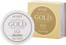 Petitfee Gold EGF Premium Eye Patch