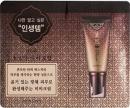 Cho Bo Yang BB Cream No.23/Calm Beige