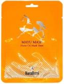 BaraBoni Horse Oil Mask Sheets&Peels