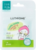 Luthione Boddle Boddle Cleansing Pop