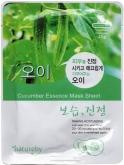 Cucumber Essence Mask Sheet