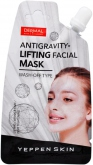 Antigravity Lifting Facial Mask
