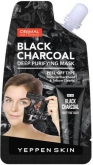 Black Charcoal Deep Purifyng Mask
