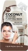 Coconut Moisture Purifying Mask
