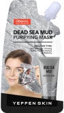 Dead Sea Mud Purifying Mask