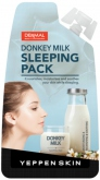 Donkey Milk Sleeping Pack