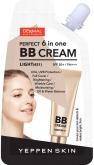 Perfect 6 in One BB cream / Light 21