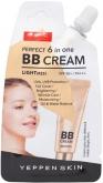 Yeppen Skin Perfect 6 in One BB cream / Light 23