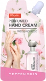 Perfumed Hand Cream Wedding Rose