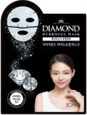 Diamond Hydrogel Mask