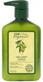 Olive Organics Conditioner