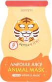 Ampoule Juice Animal Mask Tiger