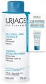 Water Cream+Micellar Water