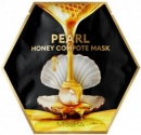 Pearl Honey Compote Mask