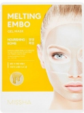 Gel Mask Nourishing-Bomb