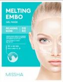 Gel Mask Relaxing-Bomb