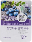 Natureby Blueberry Essence Mask Sheet
