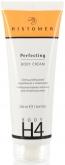 Perfecting Body Cream
