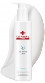 Dry Rescue Lotion