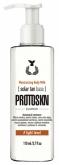 Protokeratin Moisturizing Body Milk Solar Tan Base