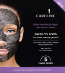 Black Hydrogel Mask