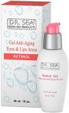 Dr. Sea Gel Anti-Aging Eyes And Lips Retinol