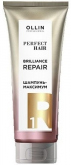 Ollin Brilliance Repair Shampoo