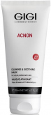 Acnon Calming And Soothing Mask