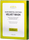Aloe Essential Soothing Velvet