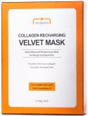Collagen Recharging Velvet