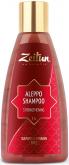 Zeitun Aleppo Shampoo №14 Strengthening