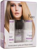 Kezy Remedy Keratin