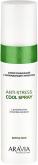 Anti-Stress Cool Spray