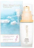 Sea of Spa Firming Face Serum