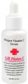 Oxygen Vitamin C Serum