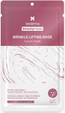 Wrinkle Lifting Mask