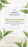 Green Tea Therapy Mask