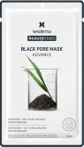 Black Pore Mask
