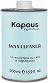 Kapous Professional Wax Cleaner